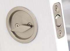 Beau Specifications Kwikset Round Pocket Door Lock Installed